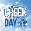 greek day enghiem250