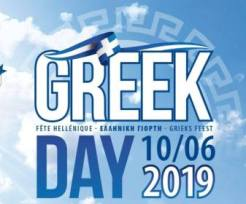 greek day enghiem 246x204