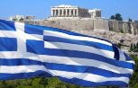 greek flag250